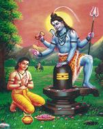 hindu oral instruction